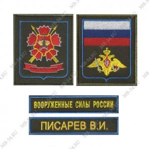 Комплект знаков отличия на повседневную форму 24 ОБрСпН