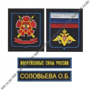 Комплект знаков отличия на офисную форму 24 ОБрСпН