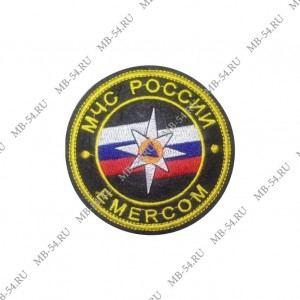 Нашивка на грудь МЧС России EMERCOM (85мм)Нашивка на грудь МЧС России EMERCOM (85мм)Нашивка на грудь МЧС России EMERCOM (85мм)Нашивка на грудь МЧС России EMERCOM (85мм)