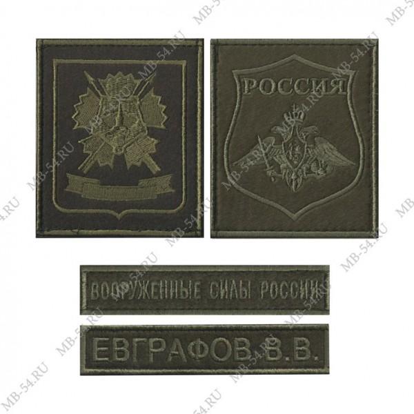 Комплект знаков отличия на полевой форму 24 ОБрСпН