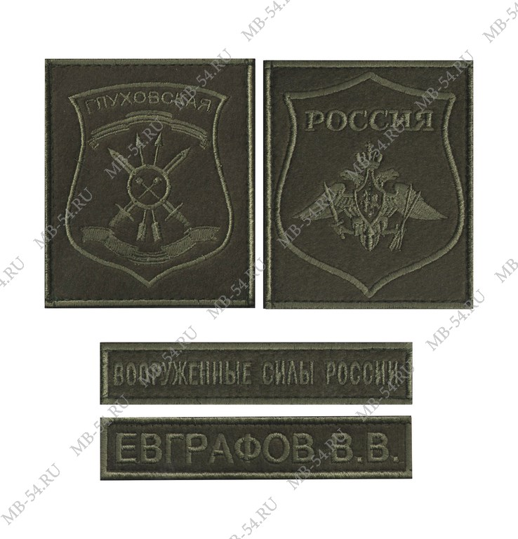 Комплект знаков отличия на полевую форму РВСН (Глуховская)