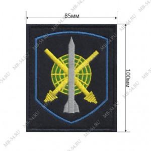 Нарукавный знак  отличия на офисную  форму ЗРВ