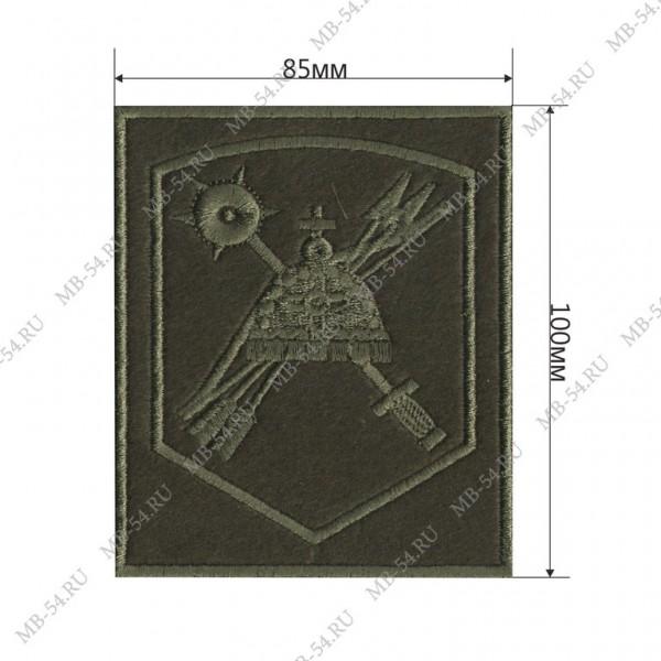 Нарукавный знак  отличия на полевую форму 41 армии
