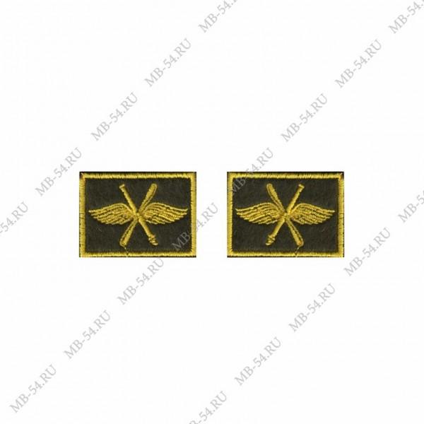Петличный знак войск ВВС.повседневные